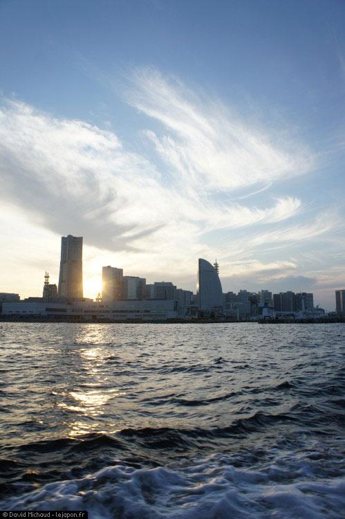 Yokohama Safari