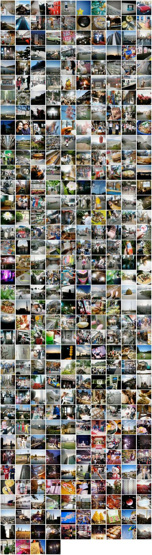 Japon 2011 en 365 photos