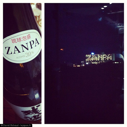 Alcool ZANPA Okinawa