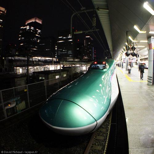 Shinkansen e5