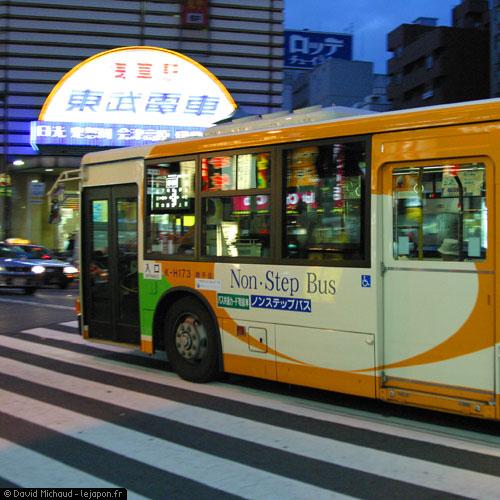 Non Step Bus Tokyo