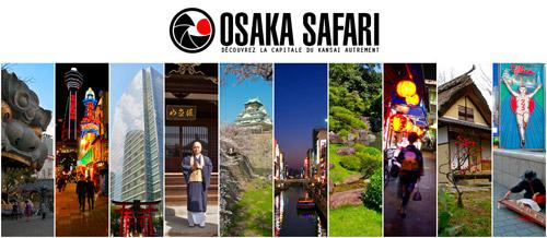 Osaka Safari
