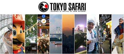 Tokyo Safari