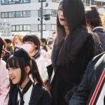 Harajuku Fashion Walk Ichigo Hime