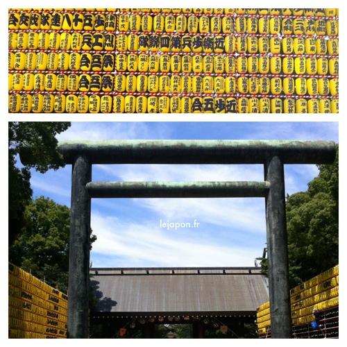 20120712-003410.jpg