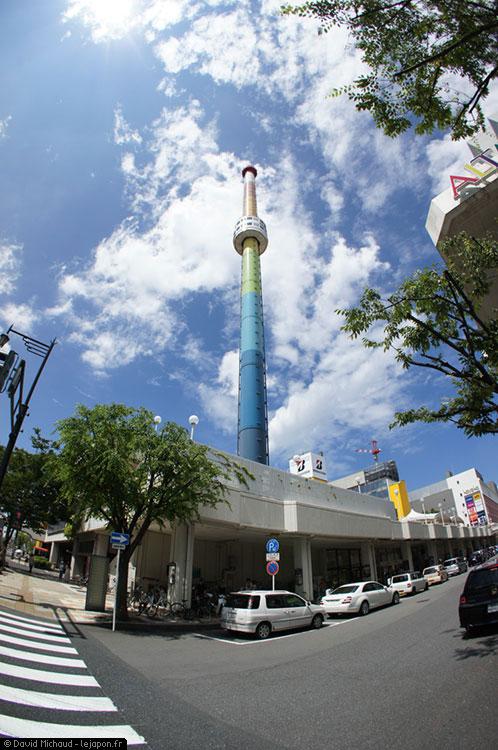 Rainbow Tower Niigata