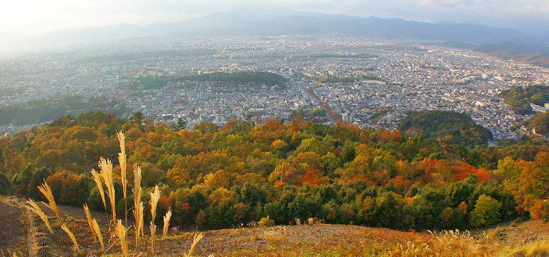 Kyoto automne