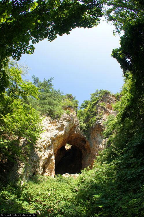 Mont Doyu No Wareto des mines d'or de Sado Kinzan