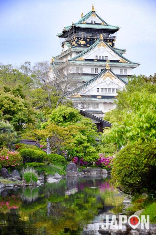 Château d'Osaka - Osaka Safari