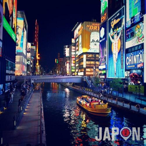 Dotonbori Osaka - Osaka Safari