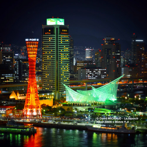 Port de Kobe la nuit