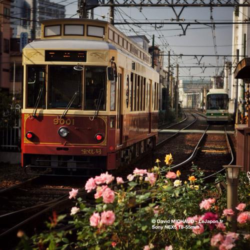 Tramway à Tokyo
