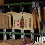 chichibu-019IMG_7188