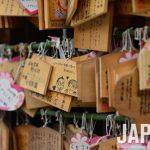chichibu-020IMG_7187