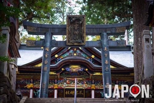 Sanctuaire Mitsumine