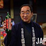 13ème patron de la distillerie Buko Masamune à Chichibu