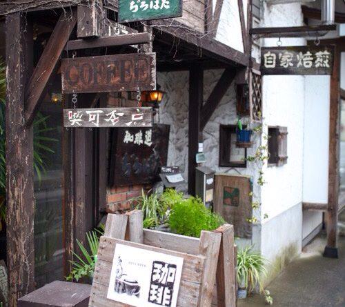 chichibu-121IMG_7124