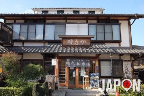 chichibu-134IMG_7135