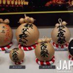 chichibu-138IMG_7141