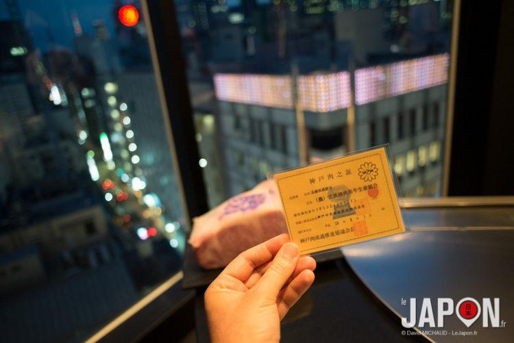 Certificate Kobe Beef Misono Ginza