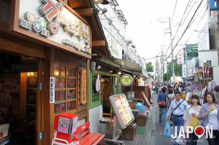 Shin-Okubo Tokyo Korean Town