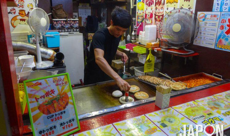 Hottoku Shin-Okubo Tokyo Korean Town