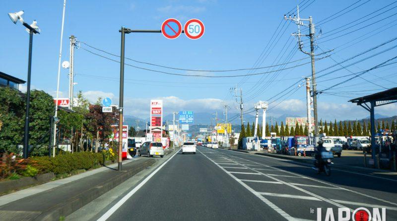 007Fuji-RoadTrip-DSC04752-lejapon