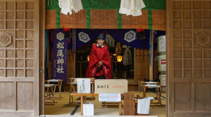 Sanctuaire Izumo