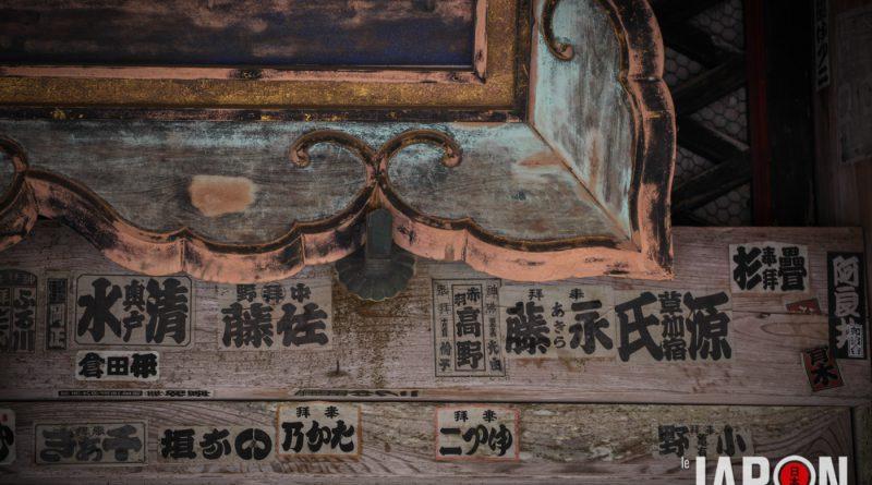 030temple-Gakuen-ji-izumo-IMG_8137-lejapon
