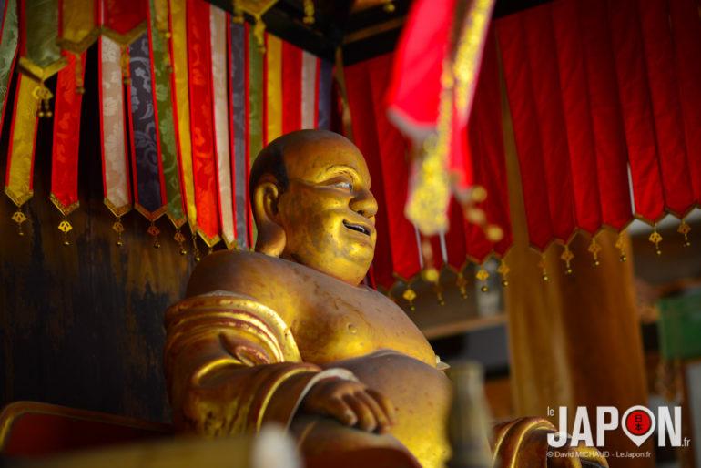 Hotel, Bouddha rieur du Manpuku-ji à Uji - Kyoto
