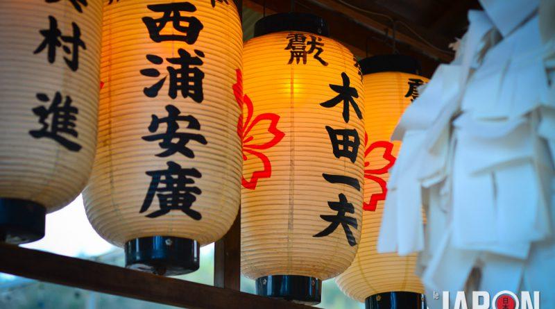 042uji-kyoto-sencha-matcha-NIK_6096-lejapon