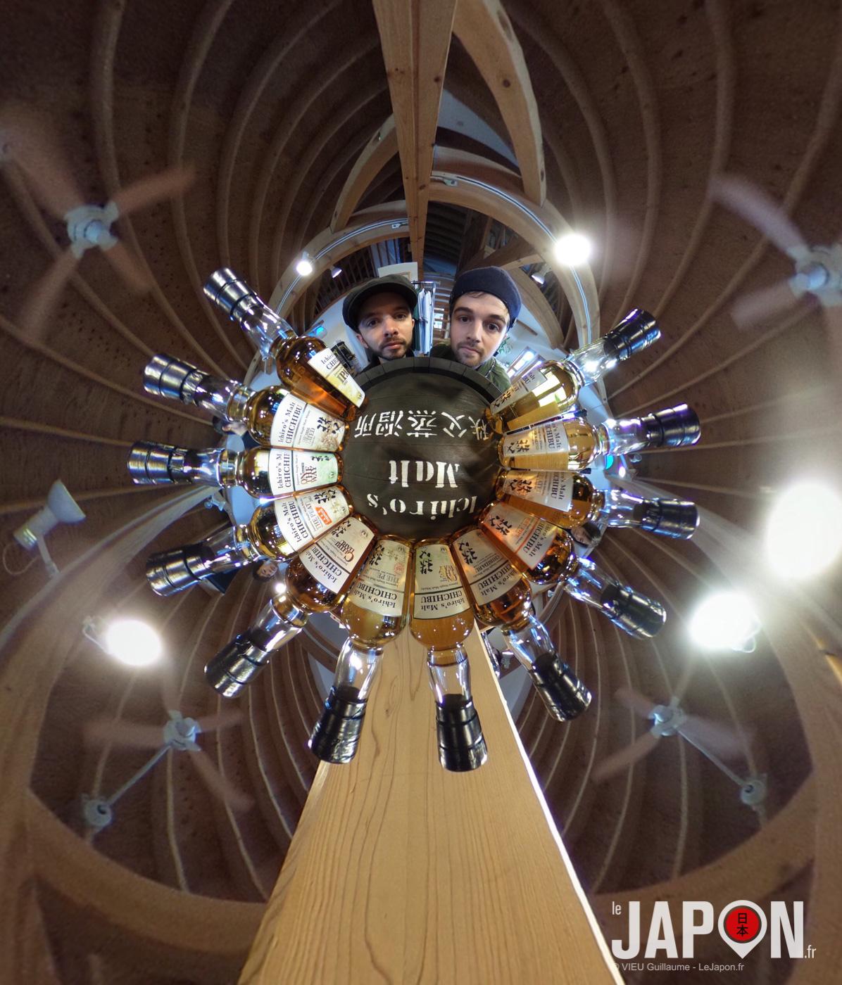 Petite photo 360 degrés dans la distillerie Ichiro's Malt