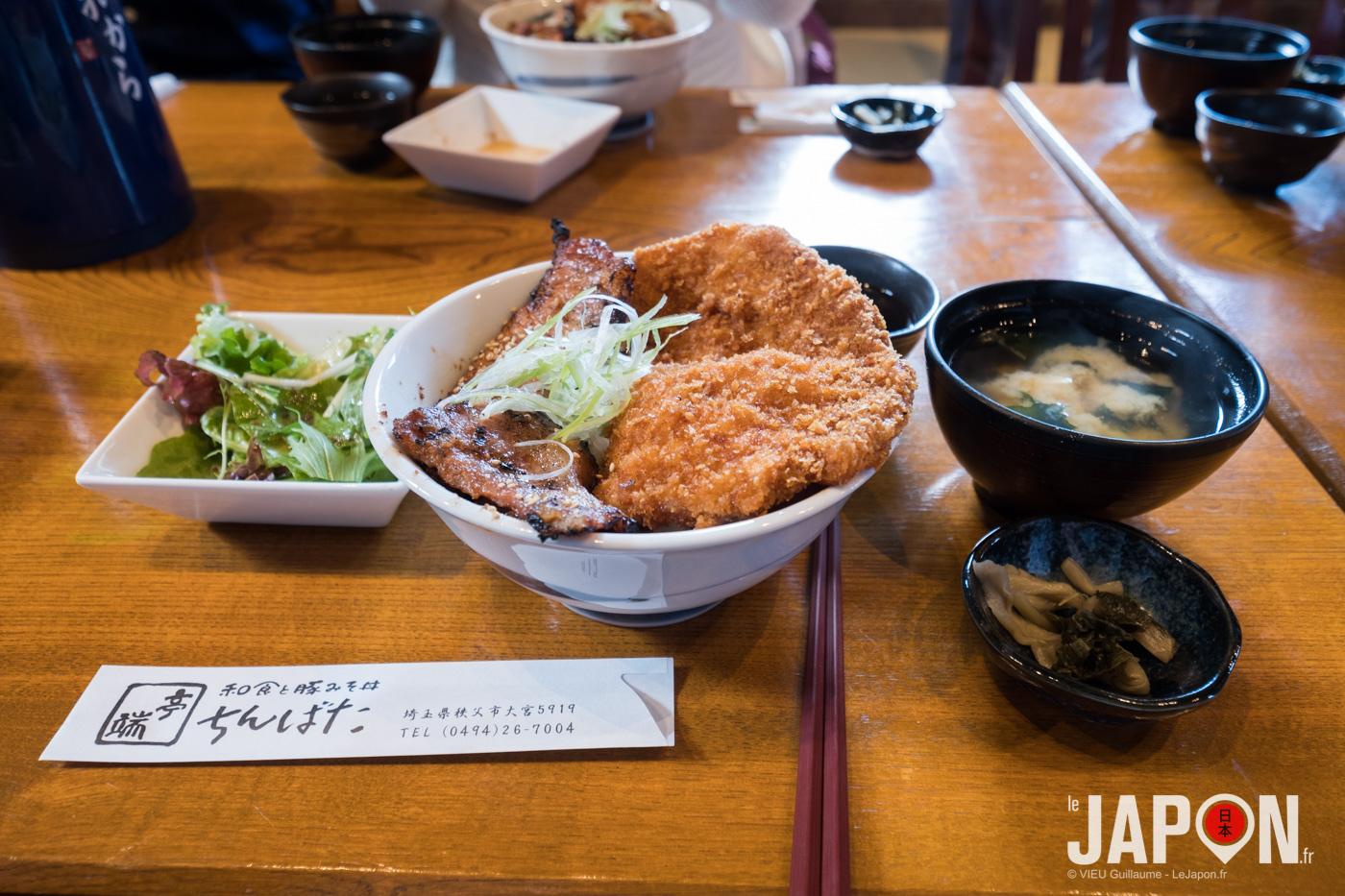 Warajikatsu don et buta miso don, une spécialité de Chichibu