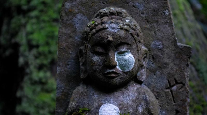 Izumo Jizo