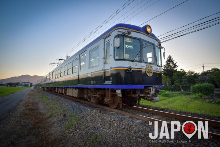 Train pour Izumo