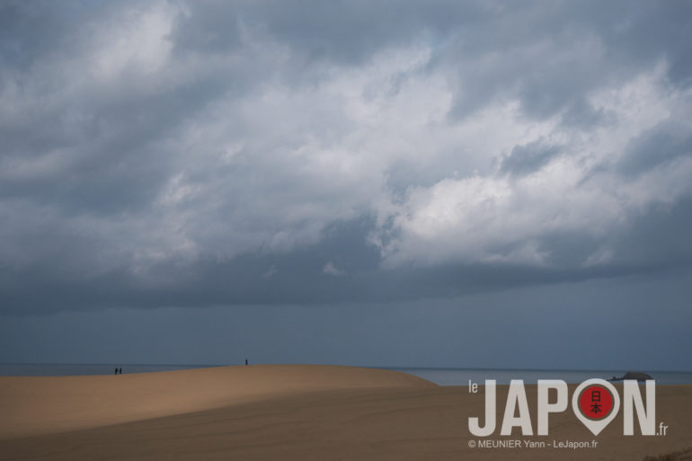 Geopark Tottori Sakyu Dune & Sand Museum Japon