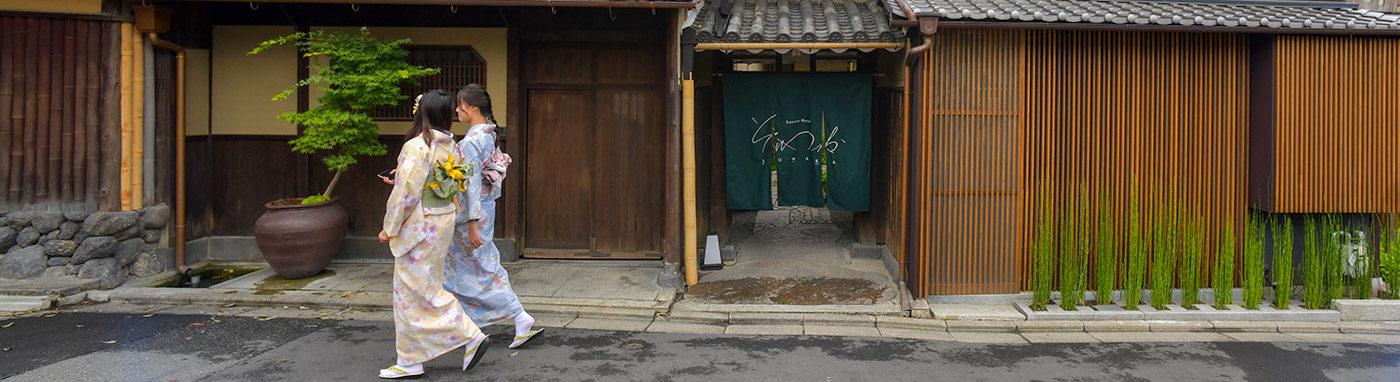SOWAKA Hotel de luxe à Kyoto dans le quartier de Gion !