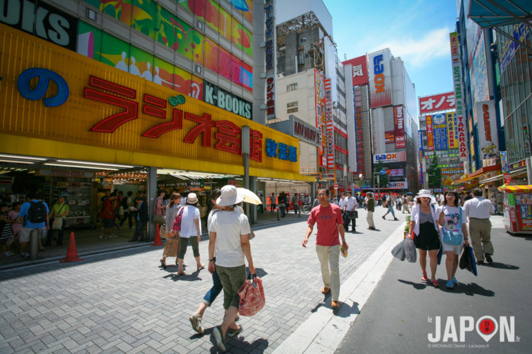 Akihabara en 2010