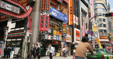 Tokyo Safari 10 ans