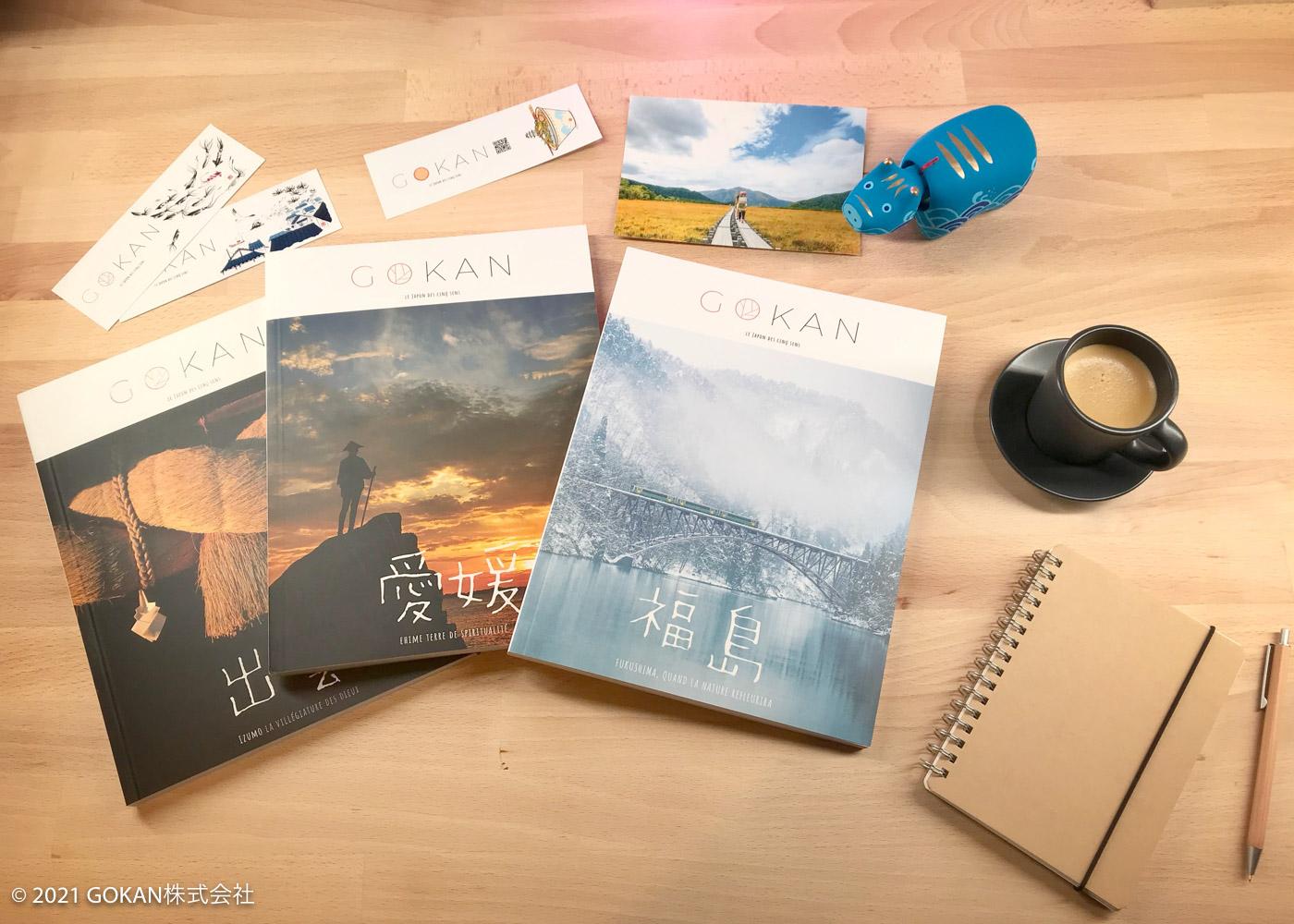 Magazines GOKAN