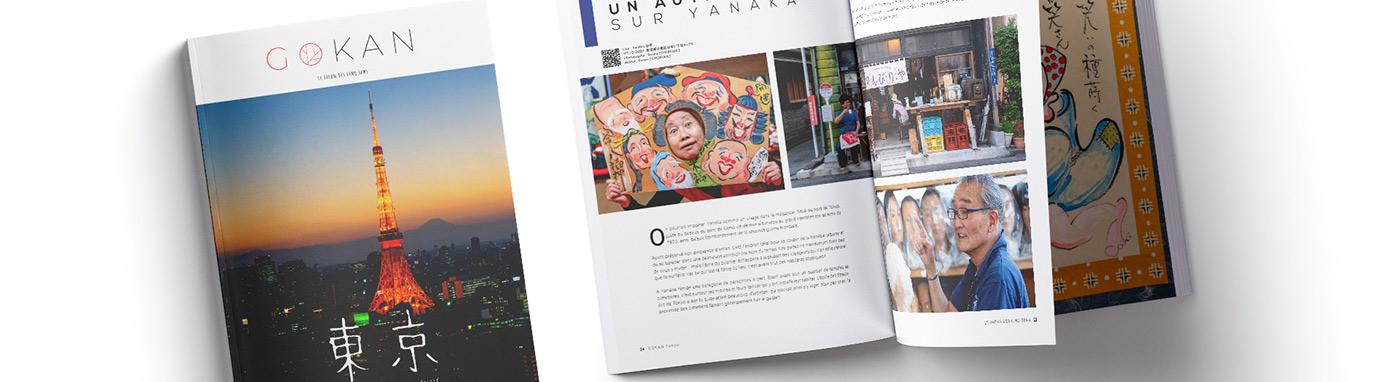 GOKAN, un magazine sur le Japon ! Spécial TOKYO !